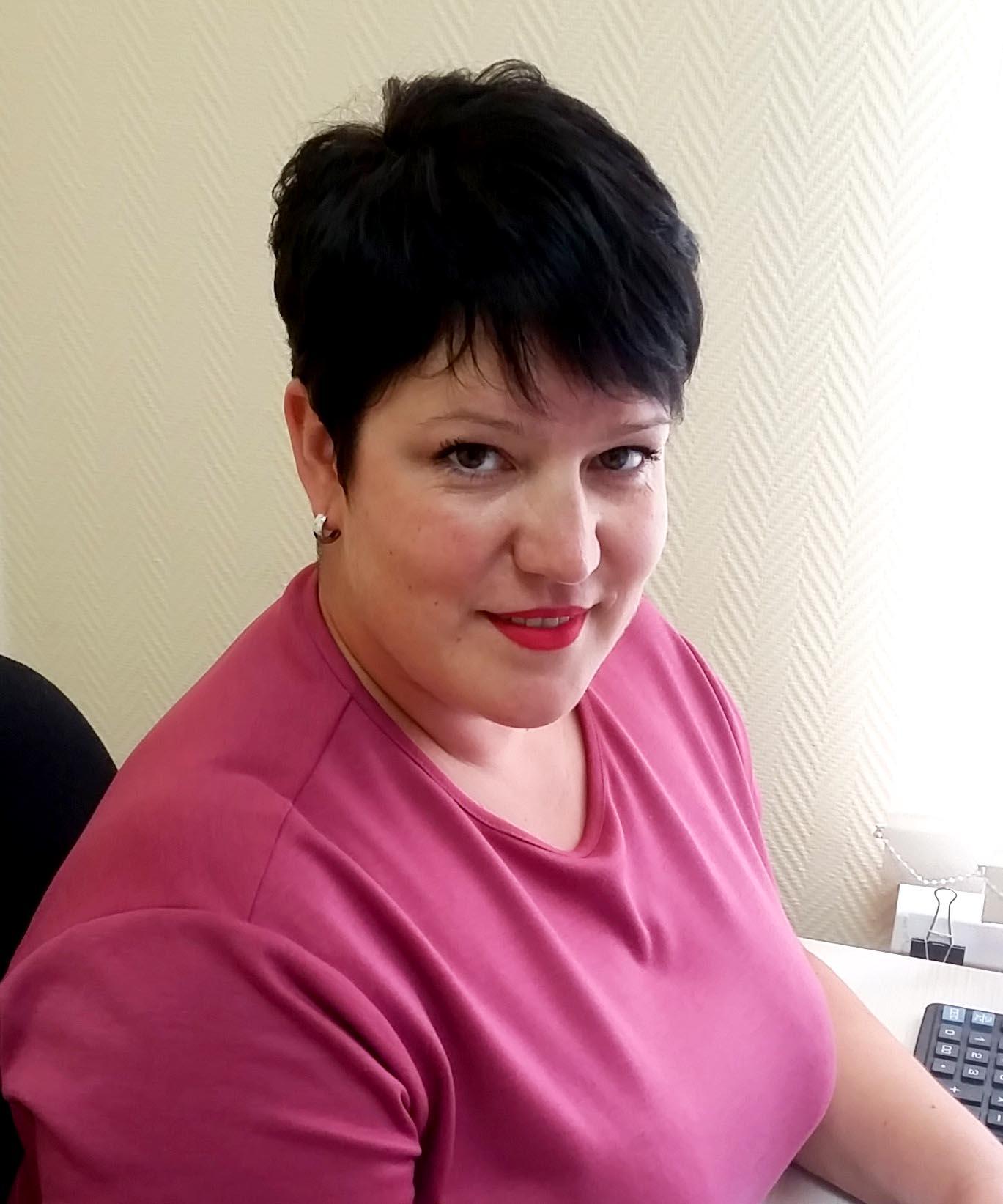 Старухина Татьяна Анатольевна