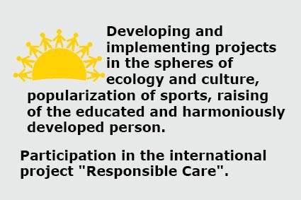 6-develop
