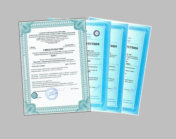 SRO certificates and Management systems